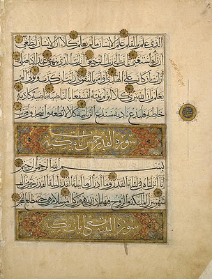 essay on islamic art Writing an essay on islamic art locate sources to use in your essay and our free citation generator to cite them in apa, mla, or chicago (latest versions).